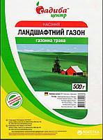 Трава газонная Ландшафтная 500 г