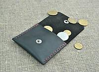 Небольшой кошелек для монет из натуральной кожи ручной работы