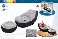 Надувное кресло с пуфиком  Intex 68564 (99 х 130 х 76 см)