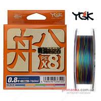 YGK Шнур плетеный YGK Veragass PE x8 150m (#1.0/max 20 lb) FS00000418