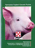 Концентрат для свиней Пуріна® Гровер 15% Фінішер 10% концентрат для відгодівлі свиней від 25кг  мішок 25кг