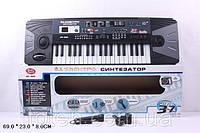Пианино синтезатор с микрофоном и радио MQ 007 FM. Микрофон + Работает от 220В.
