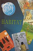 """Карты метафорические, ассоциативные """"Habitat"""""""