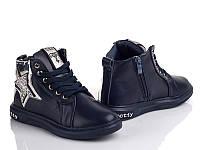 Подростковые демисезонные ботинки Солнце для девочек темно-синие размеры 32-36