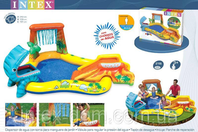 Надувной игровой центр Intex -интекс 57444, 249 х 191 х 109 см.киев