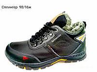 Кожаные мужские ботинки Сплинтер 98/16ж