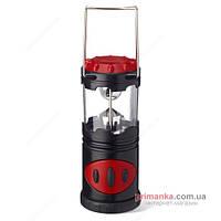 Primus Лампа Primus Camping Lantern 372020