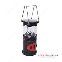 Primus Лампа Primus Camping Lantern - Rechargeble 372030