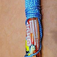 Шнур плетёный полипропиленовый с мягким наполнителем,20м,2