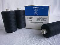 Нитки армир. Coats EPIC №80 1000м акционные цвета