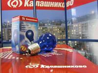 Лампочка для синей лампы запасная медицинская