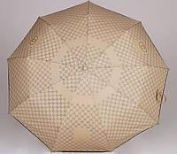 Женский стильный зонт автомат золотистый Gucci 5599