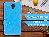 Чехол книжка для Prestigio MultiPhone 5503