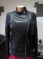 Куртка-косуха женская