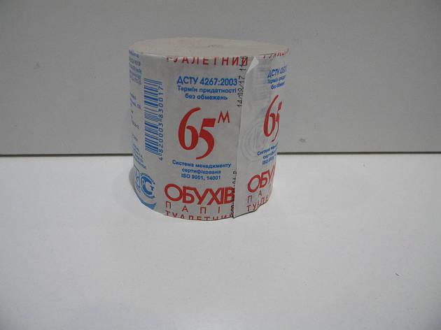 """Туалетная бумага """"Обухов"""" 65м, фото 2"""