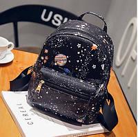 Нежный рюкзак с принтом звезд / космос