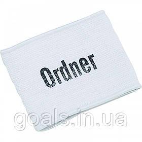 Band Ordner (white)
