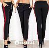 Модные женские брючки Джоккеры с лампасам черные белые красные синие