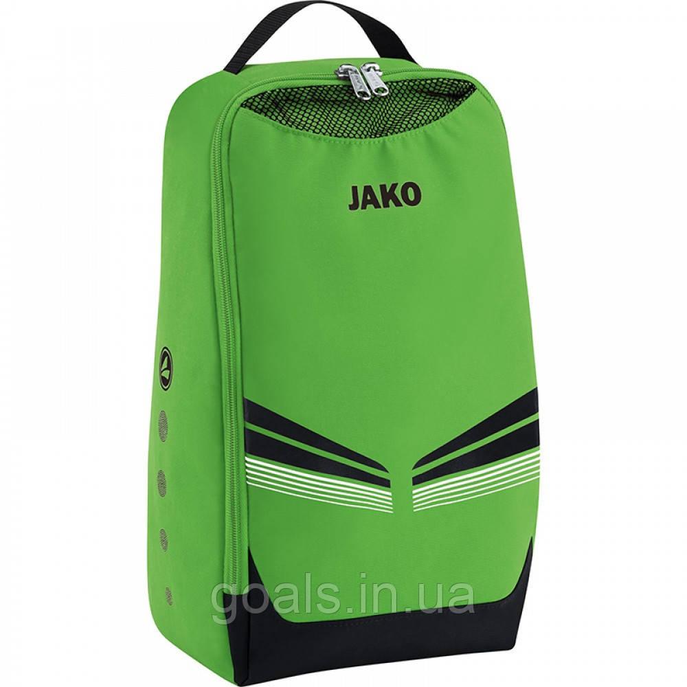 Shoe bag Pro (soft green/black/white)