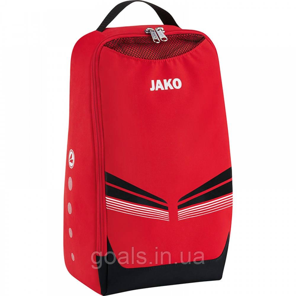 Shoe bag Pro (red/black/white)