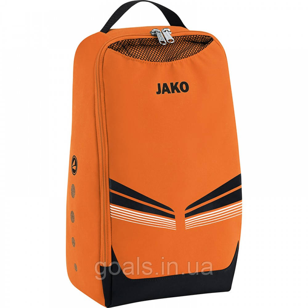 Shoe bag Pro (neon orange/black/white)