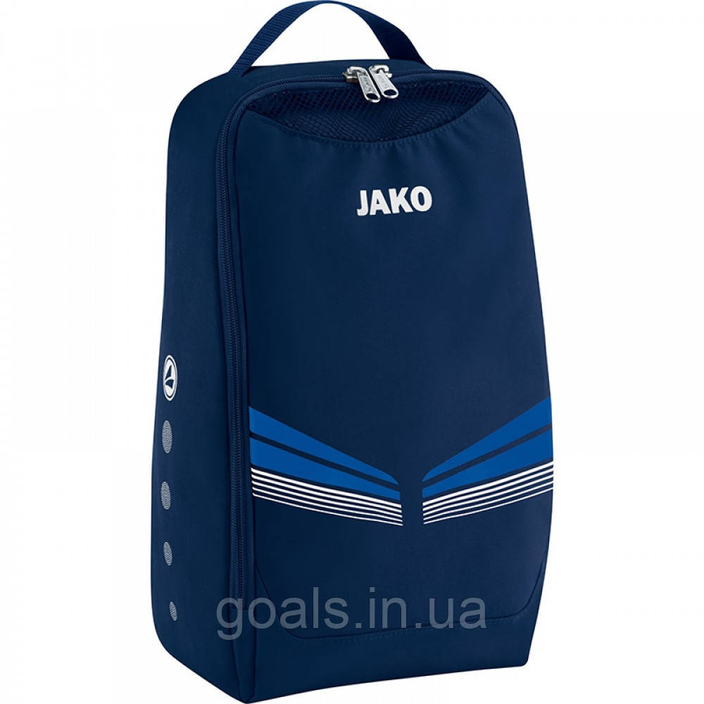 Shoe bag Pro (navy/royal/white)