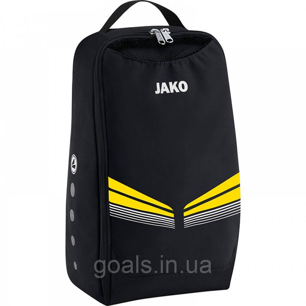 Shoe bag Pro (black/citro/white)