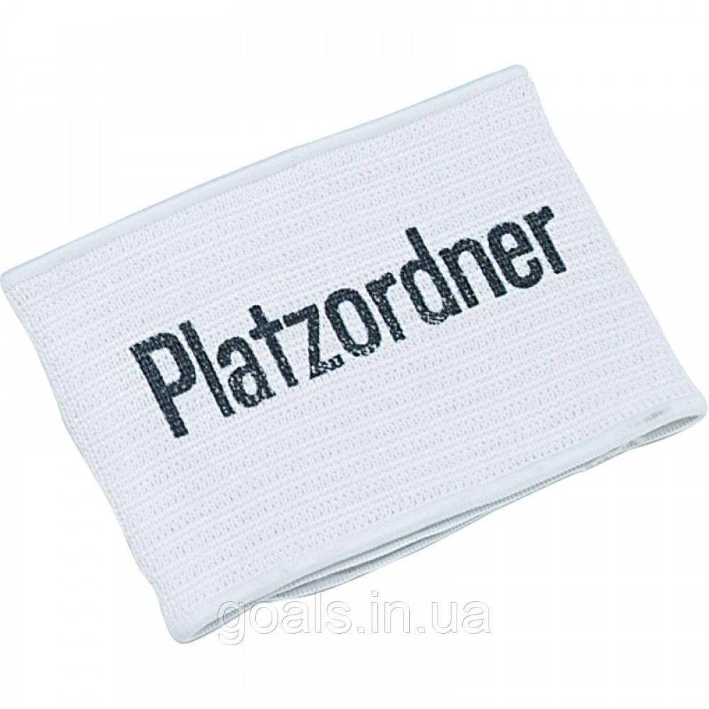 Band Platzordner (white)