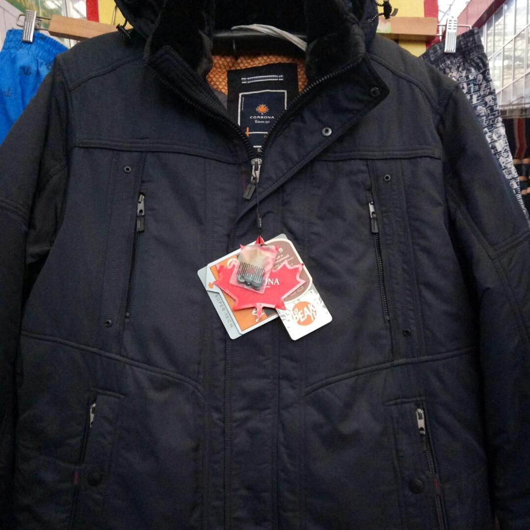Мужской пуховик куртка в Украине. Сравнить цены, купить ... 0b9b04becc6