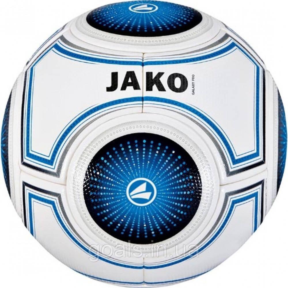 Ball Galaxy Pro (white/JAKO blue/black)