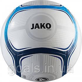 Профессиональный футбольный мяч  MATCH BALL SPEED FIFA-Pro (синий)