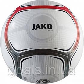 Профессиональный футбольный мяч  MATCH BALL SPEED FIFA-Pro(красный)