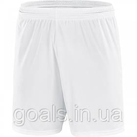Shorts Palermo (white)