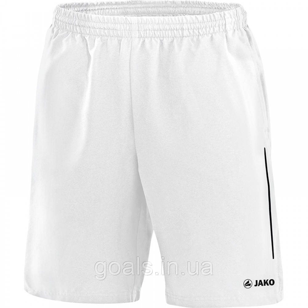 Shorts Attack 2.0 (white)