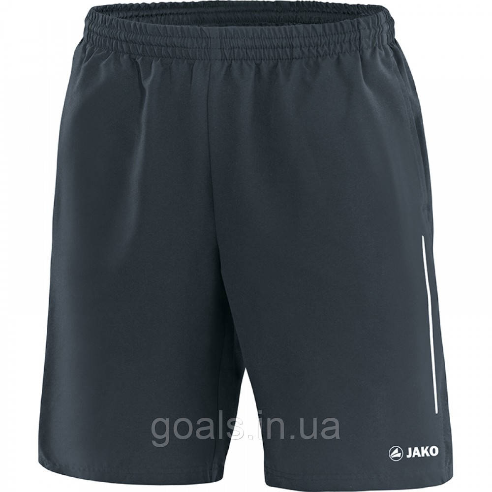 Shorts Attack 2.0 (anthracite)