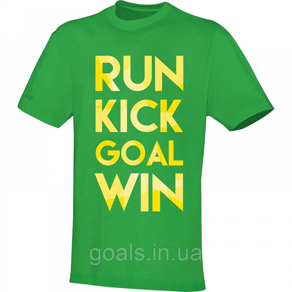 T-Shirt Win (soft green)