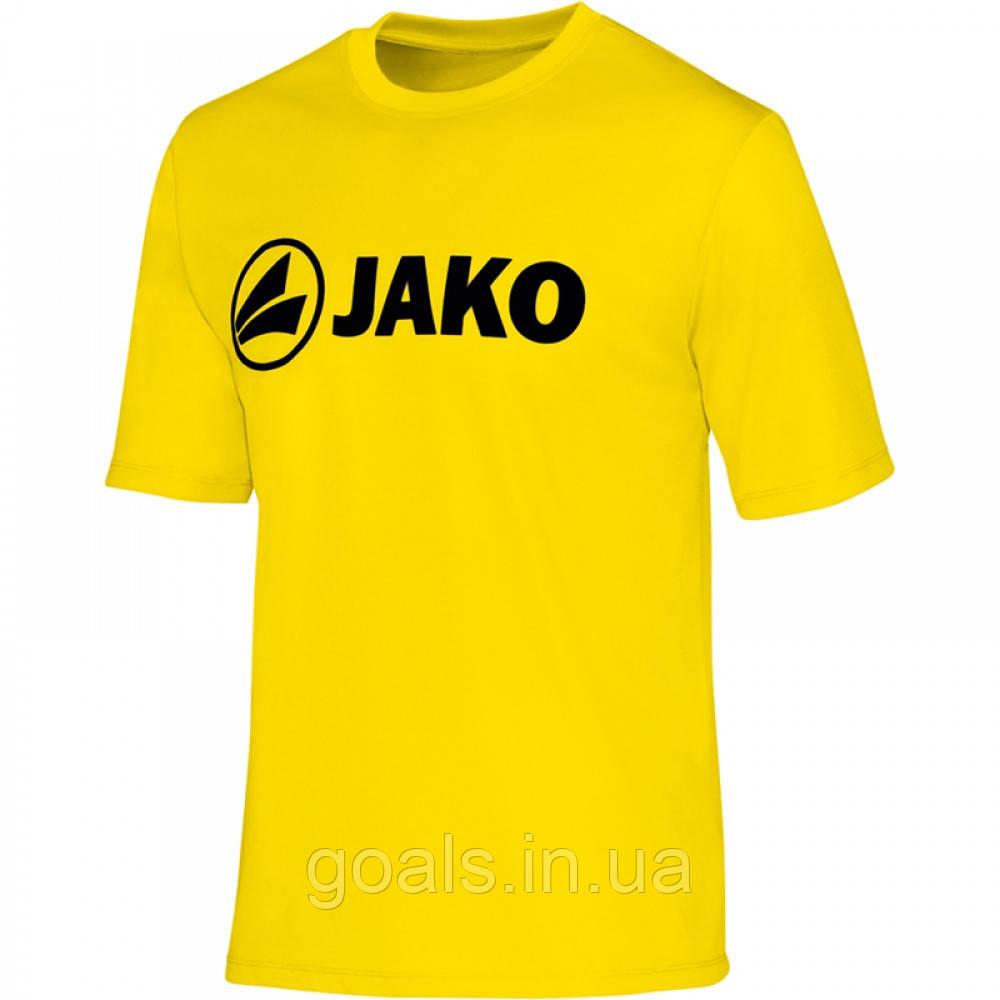 Functional shirt Promo (citro)