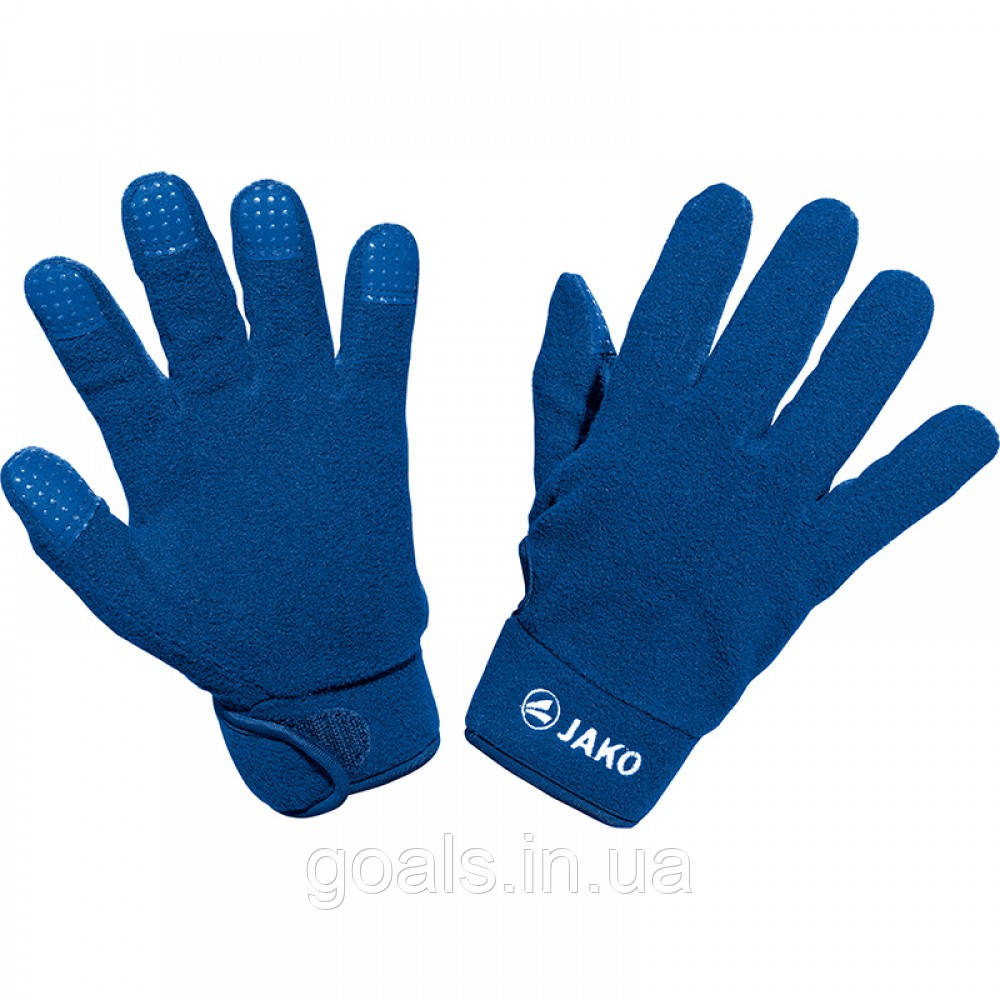 Player gloves (royal)