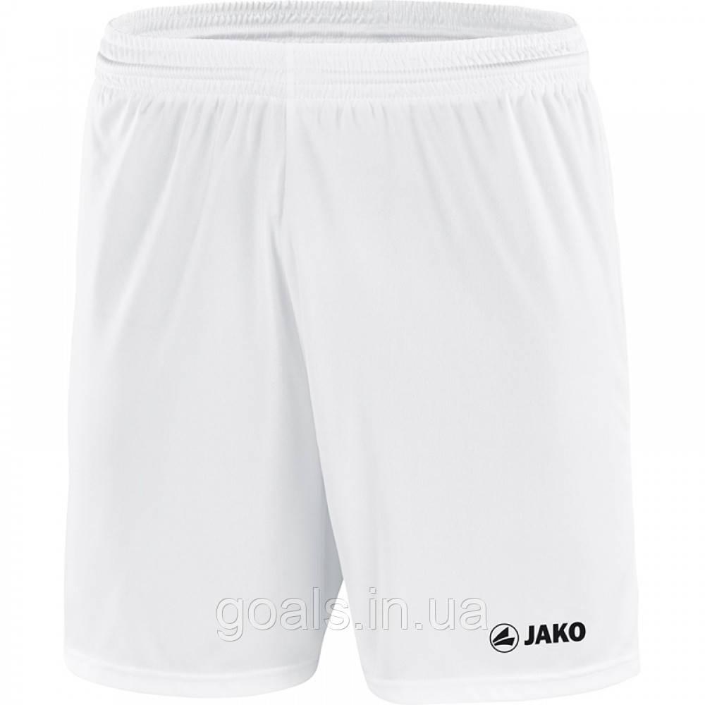 Shorts Anderlecht (white)