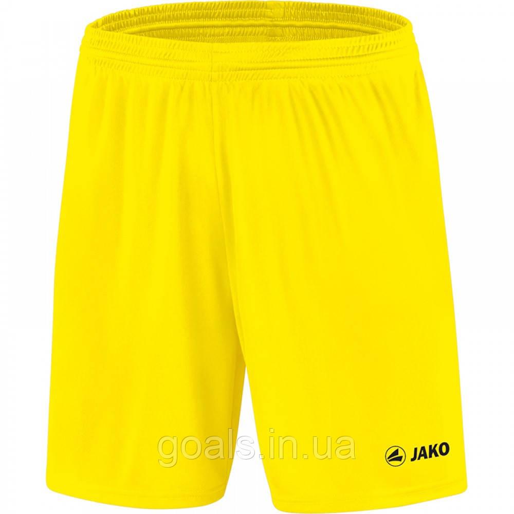 Shorts Anderlecht (citro)