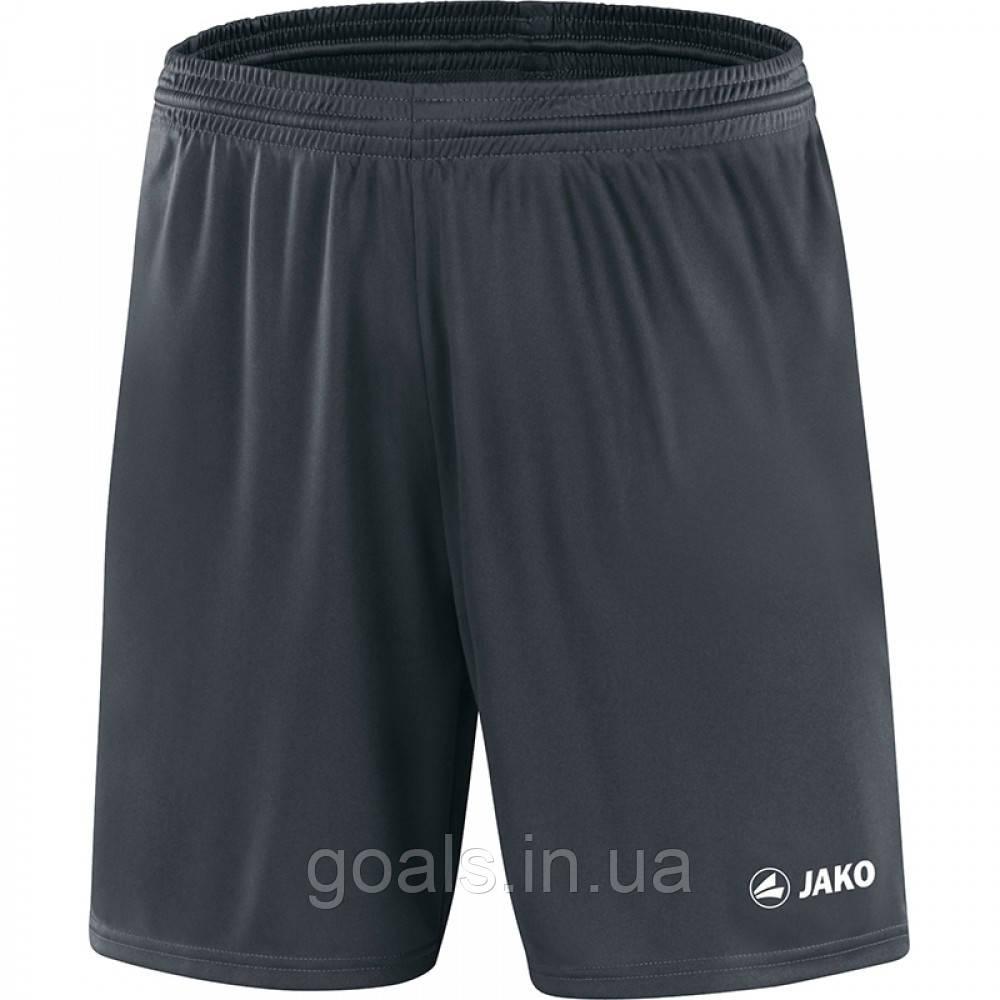 Shorts Anderlecht (anthracite)