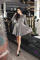 Приталенное платье из люрекса-тренд этого сезона.
