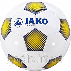 Ball Goal Striker (white/night blue/yellow)