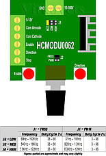 Генератор импульсов шагового двигателя HCMODU0062, фото 2