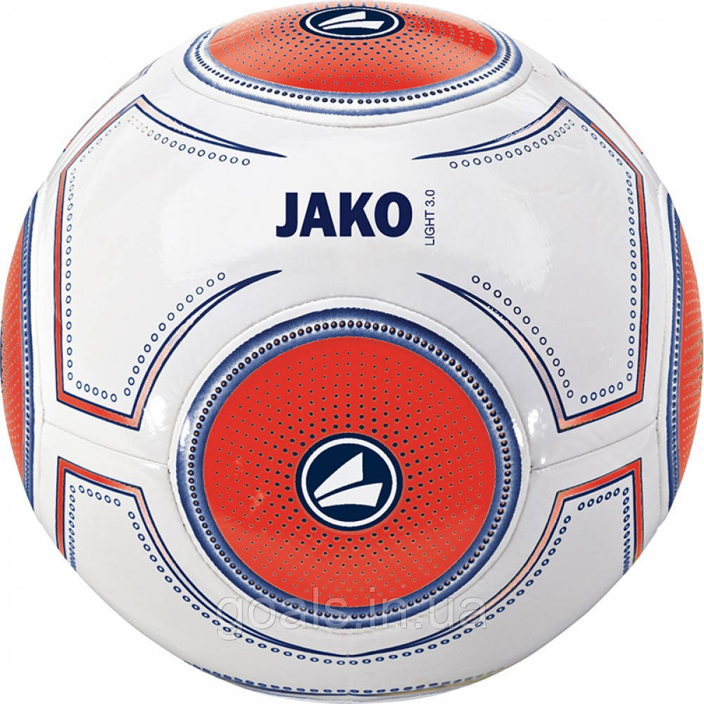 Ball Light 3.0 (white/night blue/flame-290g)