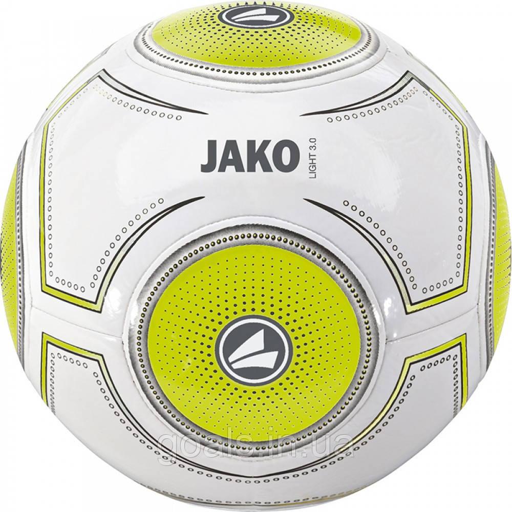 Ball Light 3.0 (white/lime/anthra-290g)