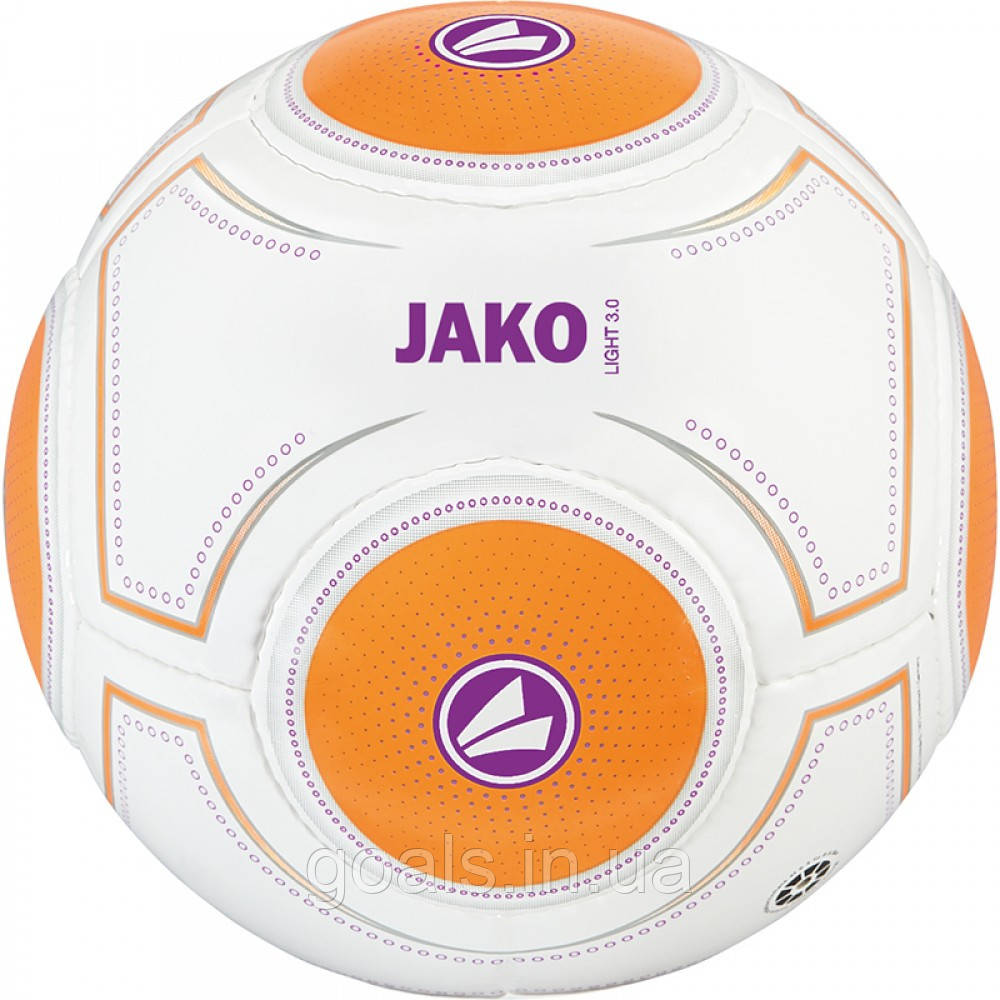 Ball Light 3.0 (white/orange/purple-290g)