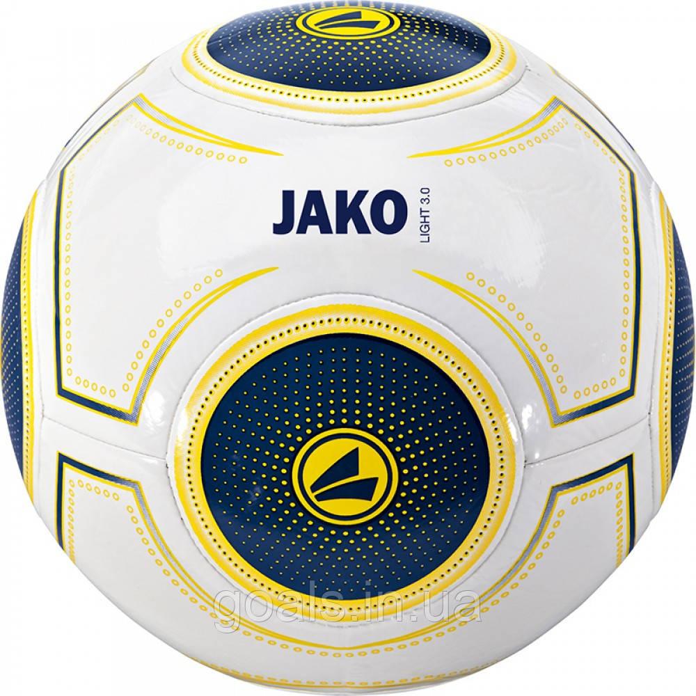 Ball Light 3.0 (white/night blue/yellow-350g)