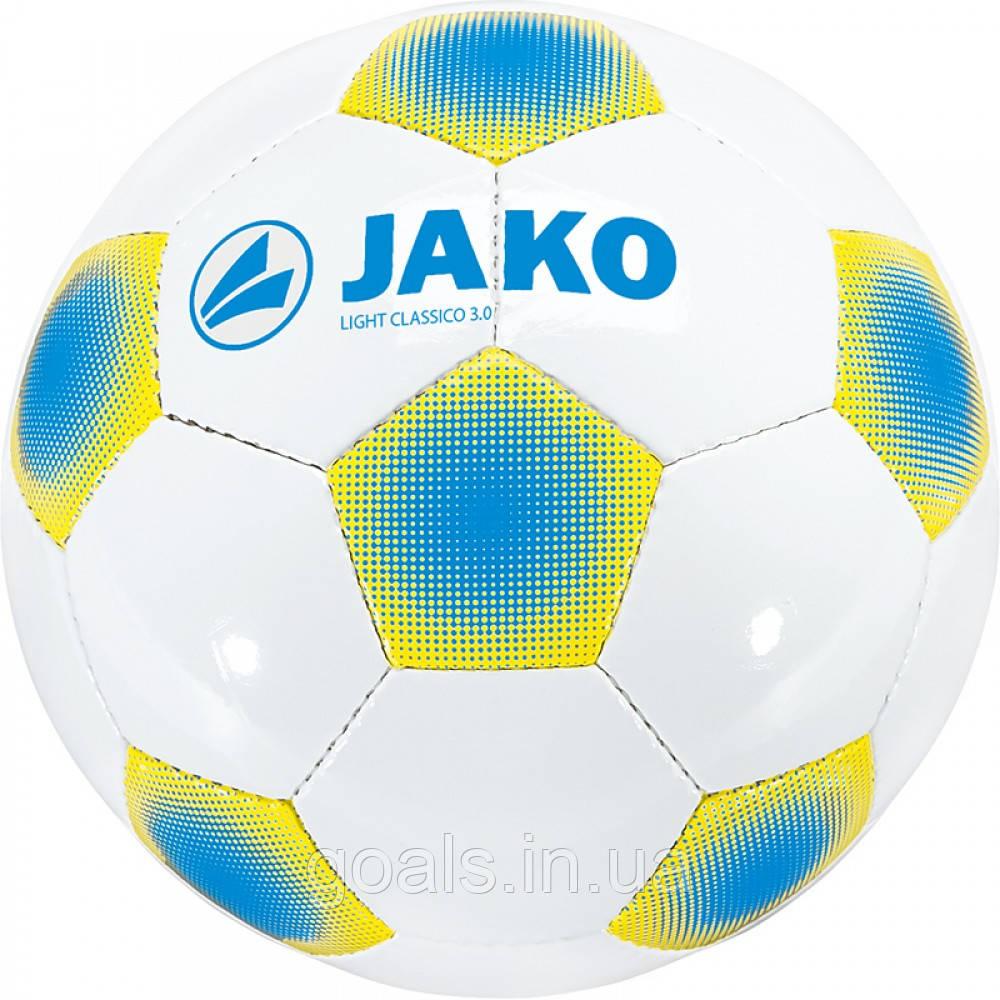 Ball Light Classico 3.0 (white/neonyellow/JAKO blue-290)