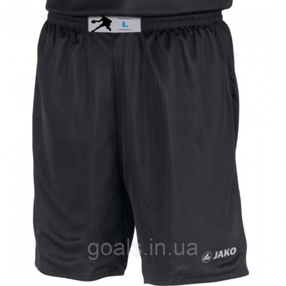 Reversible shorts Change (black/grey)